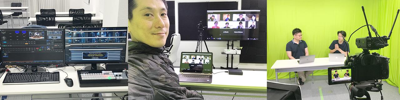 ライブ配信、ウェビナー対応動画スタジオ