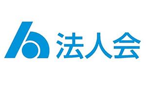 東京法人会連合会様(セミナー・講演_動画撮影 収録)