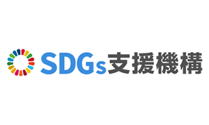 SDGs支援機構様(イベント・シンポジウム_ライブ配信)