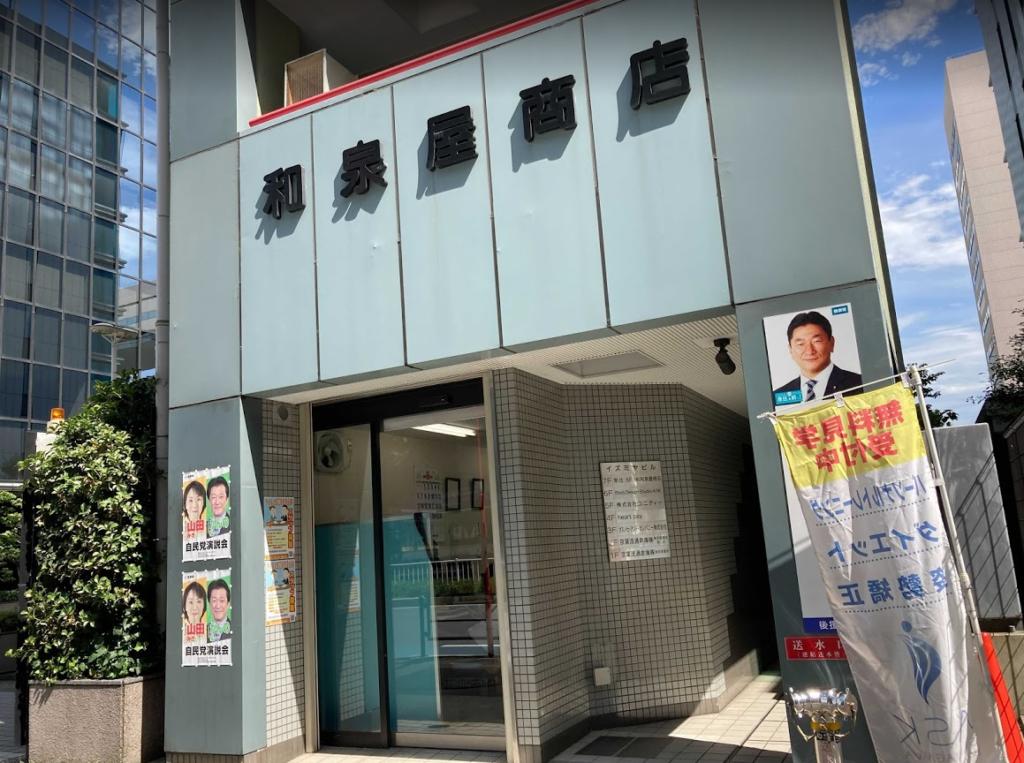 品川駅から徒歩7分_東京都内からアクセス抜群のウェビナー・オンラインセミナー・ライブ配信・動画撮影スタジオ