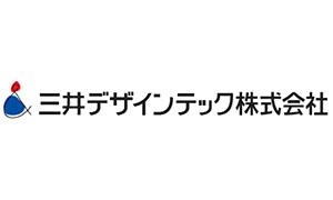 三井デザインテック株式会社様(総会発表会、代理店会議_ライブ配信)